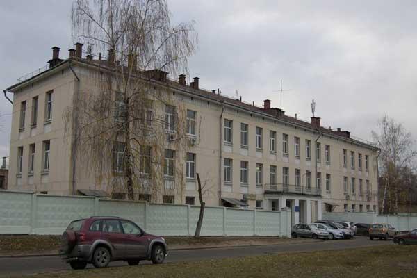 Инфекционная клиническая больница №1 г. Москвы