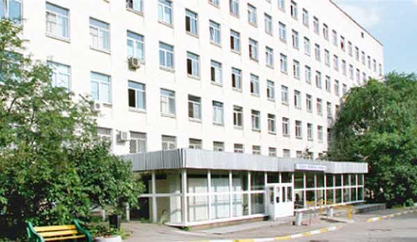 Городская клиническая больница №24 Филиал №1