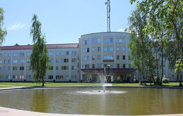Городская онкологическая больница №62 Москвы