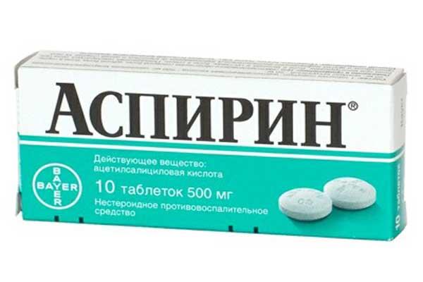 аспирин инструкция по применению детям в таблетках