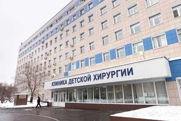 Детская больница 9 им. Сперанского