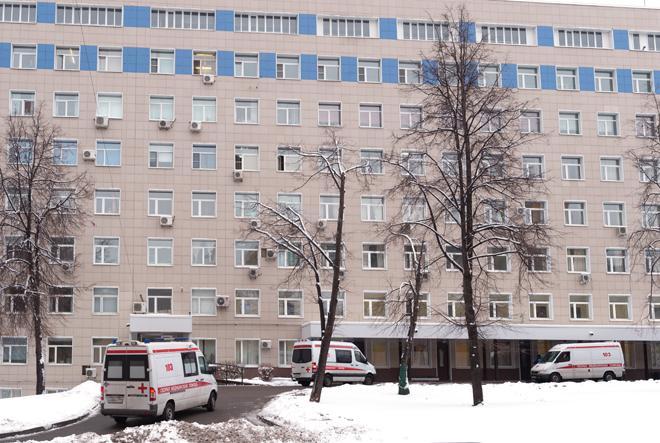 Городская поликлиника юго восточный округ город москва