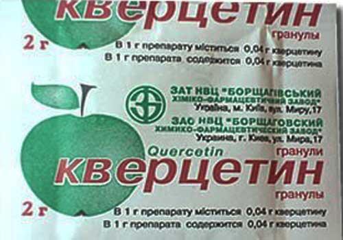 Флавоноид кверцетин таблетки