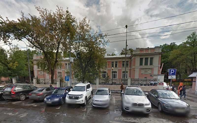 Городская поликлиника 45 департамента здравоохранения