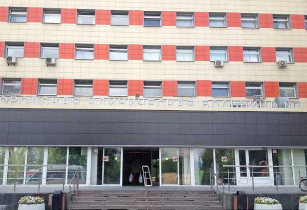 37 больница нижний новгород запись на прием