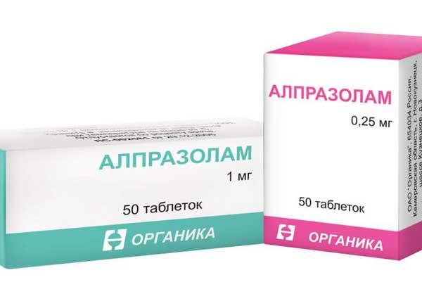 Алпразолам: инструкция по применению