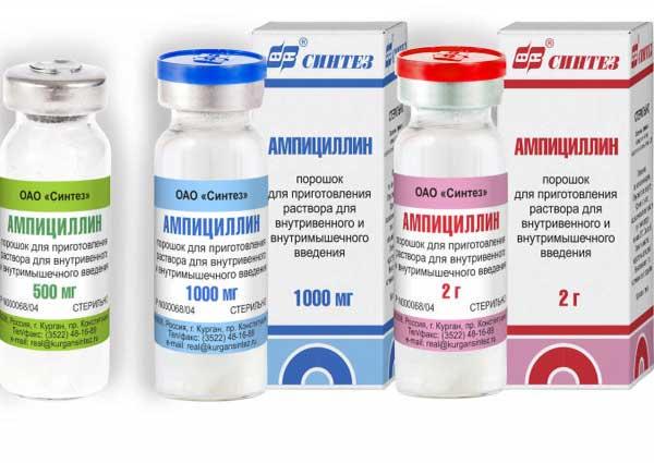 Ампициллин инъекции: инструкция по применению