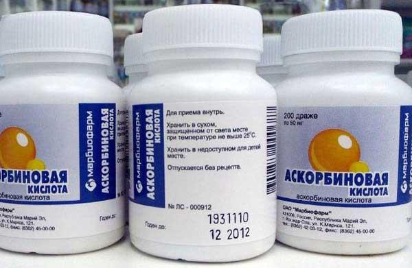 Аскорбиновая кислота: инструкция по применению