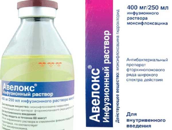 Авелокс (инфузионный раствор): инструкция по применению