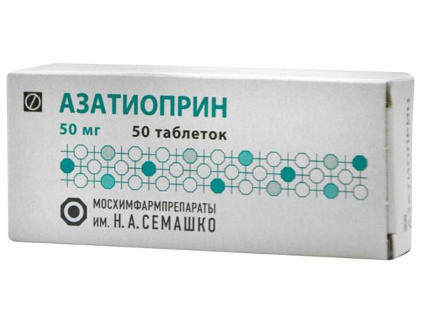 Азатиоприн: инструкция по применению