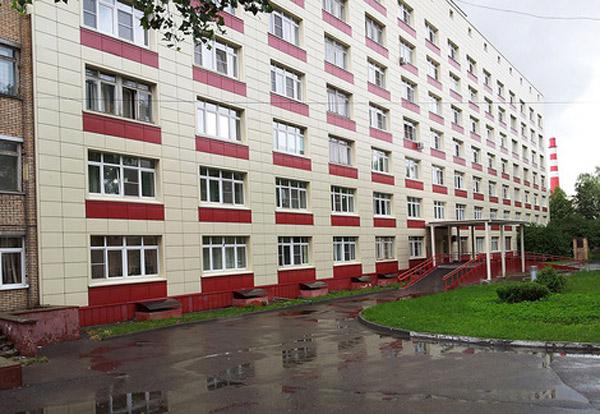 Городская клиническая больница №40 Москвы