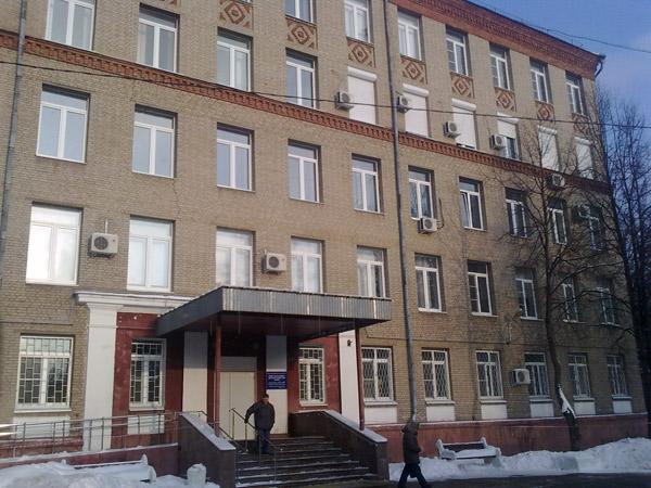 Городская больница №56 Москвы