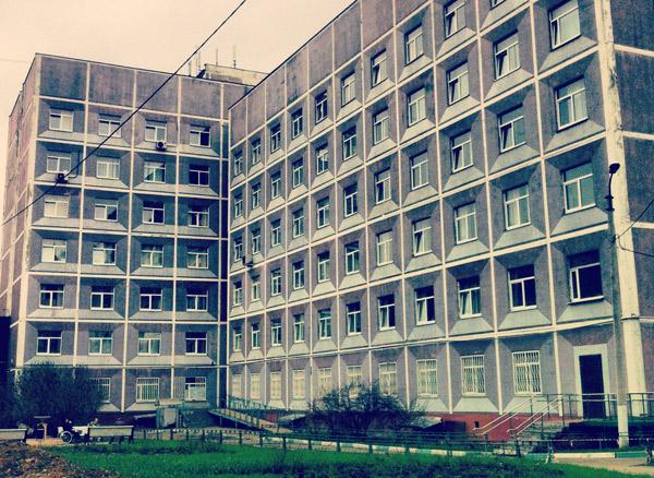 Городская клиническая больница №57 Москвы