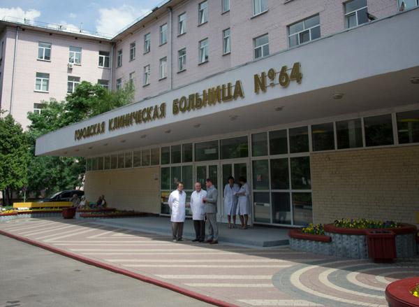 Самарская областная поликлиника им середавина
