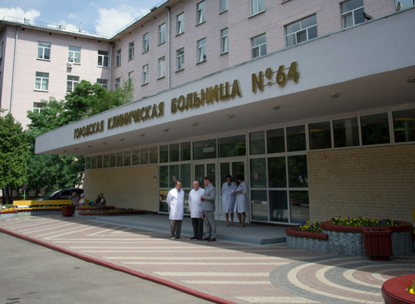 Медицинский центр альянс-м цены