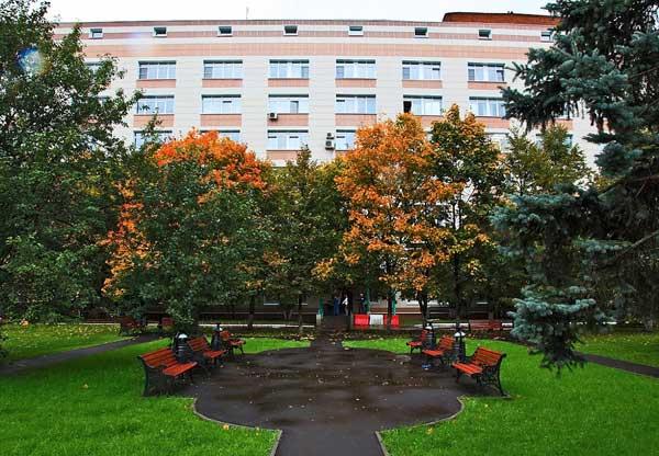 Городская клиническая больница №17 Москвы