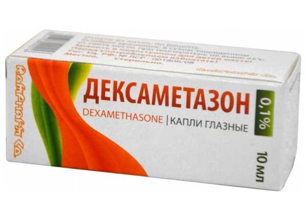 Дексаметазон офтальмологический: инструкция по применению