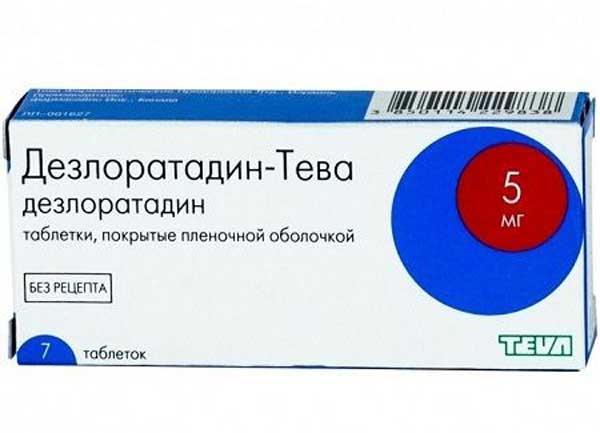 Дезлоратадин: инструкция по применению