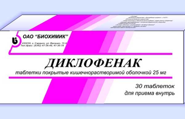 Диклофенак: инструкция по применению