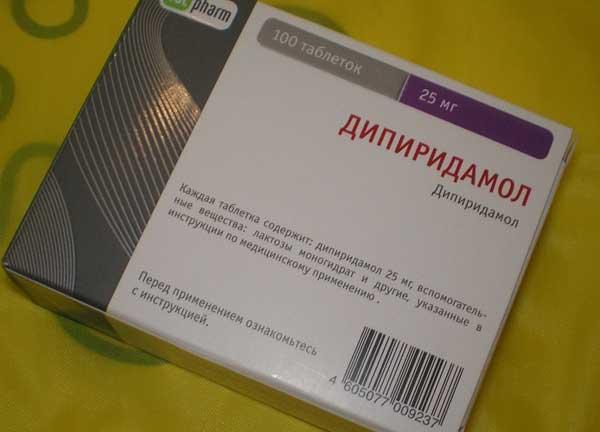 Дипиридамол: инструкция по применению