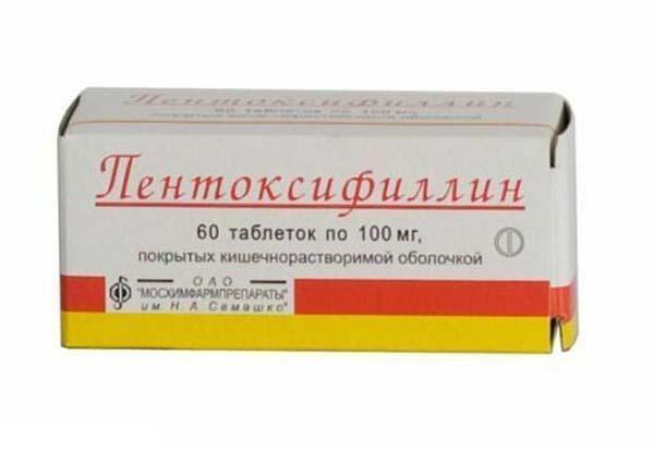 инструкция к пентоксифиллину - фото 2