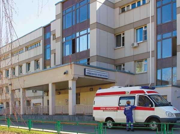 Как доехать до больницы москва