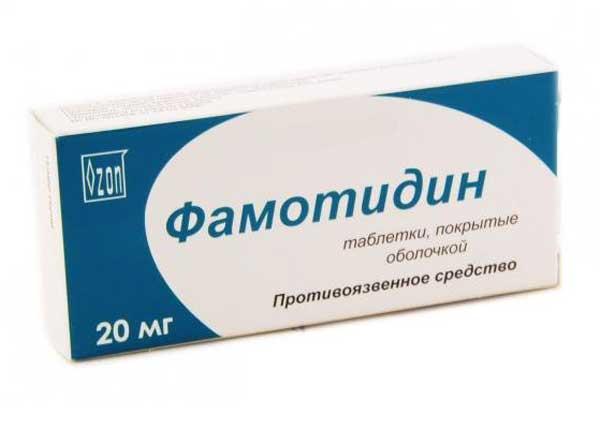 Фамотидин: инструкция по применению
