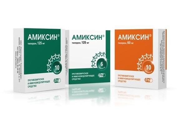 Препарат Амиксин для профилактики гриппа и ОРВИ