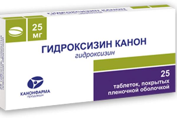 Гидроксизин: инструкция по применению