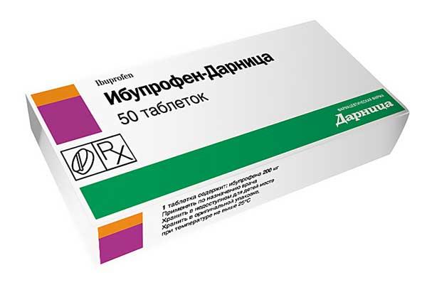 Ибупрофен: инструкция по применению