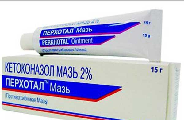 Кетоконазол: инструкция по применению