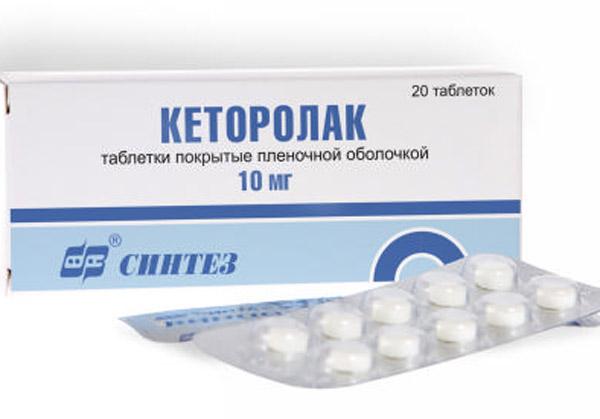 Кеторолак (таблетки): инструкция по применению