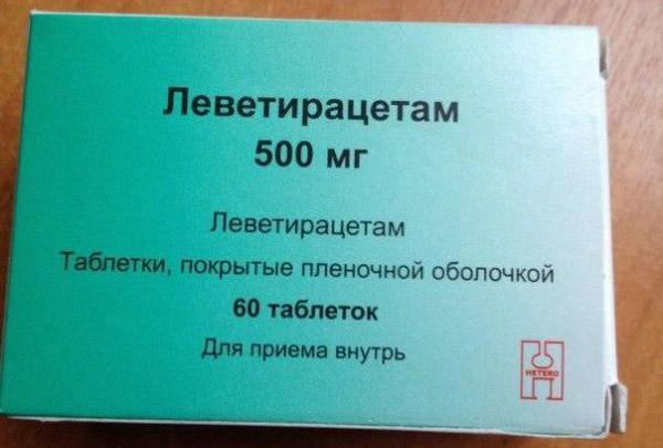 Levetiracetam инструкция