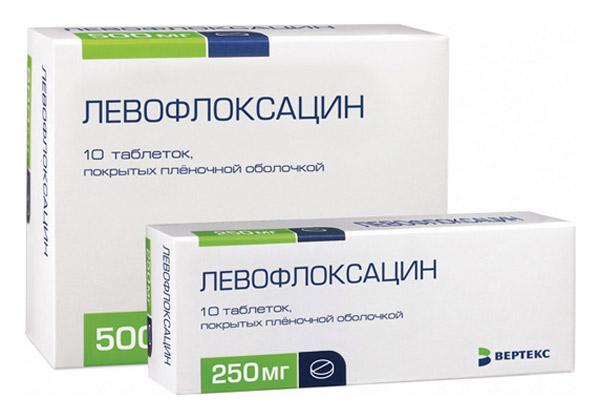 левофлоксацин инструкция по применению для детей