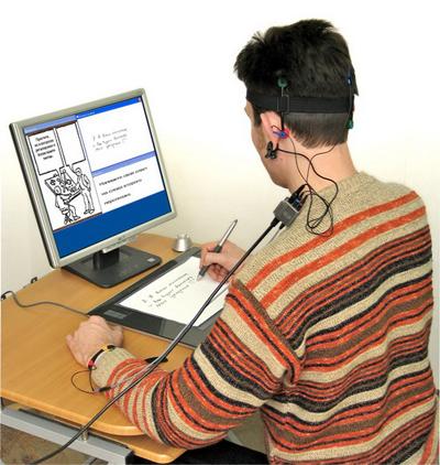 компьютерная дтагнлстика в психологии