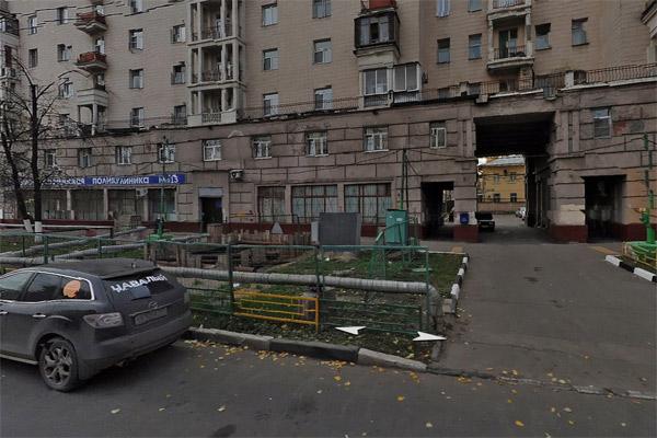 Стоматологическая поликлиника №13 Москвы