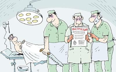 Картинки для уголков в группе больница