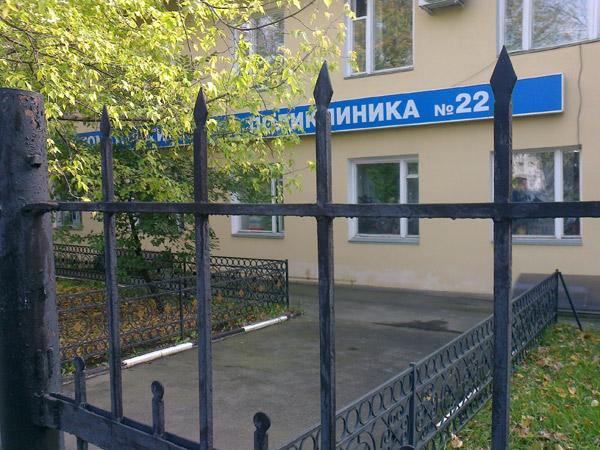 Детская инфекционная больница ижевск нагорная 56