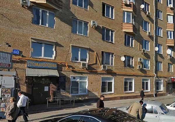 Стоматологическая поликлиника №7 Москвы