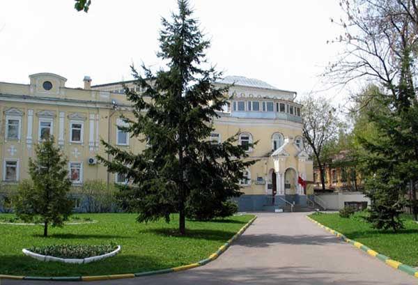 Стоматологическая поликлиника №3 Москвы