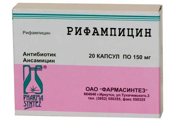 Рифампицин: инструкция по применению