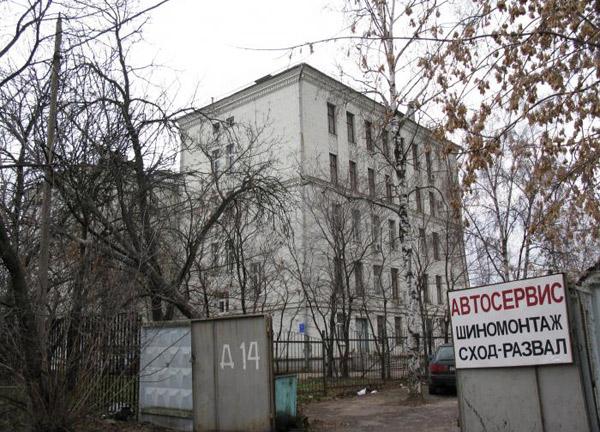 Москва стоматологические поликлиники юао