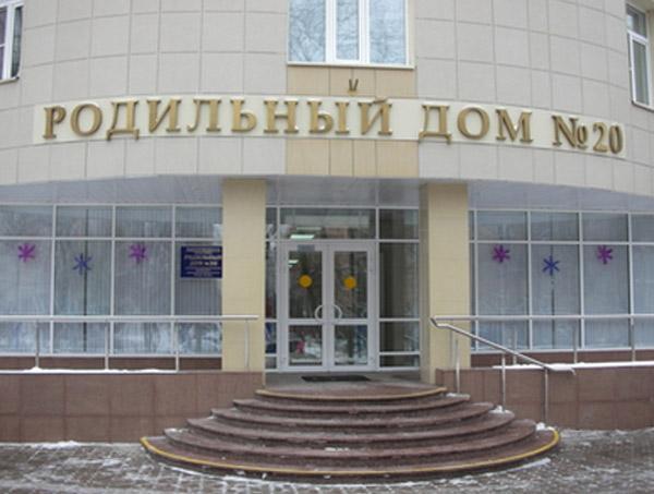 Поликлиника 2 советского района орла