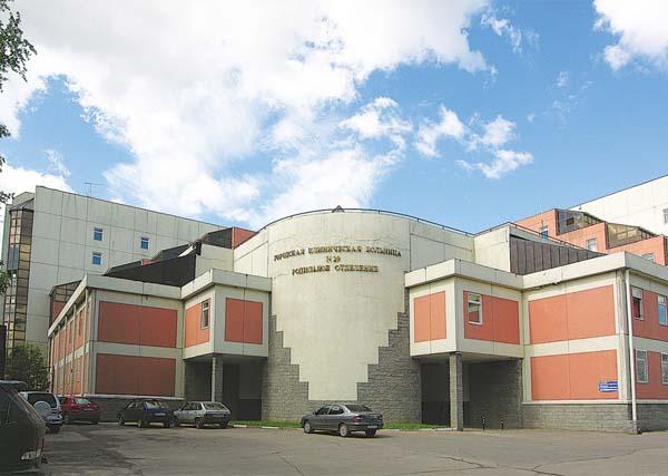 Роддом при городской клинической больнице №29 им. Н. Э. Баумана