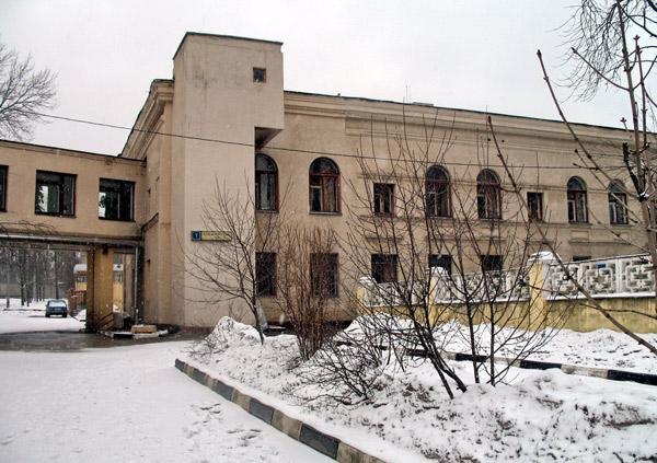 Городская клиническая больница №67 Москвы Филиал