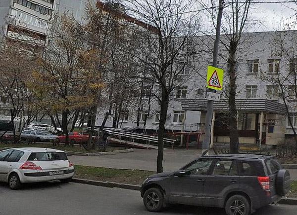 Стоматологическая поликлиника №15 Москвы