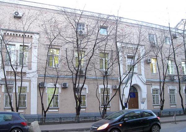 Стоматологическая поликлиника №19 Москвы