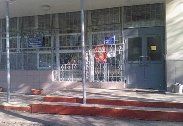 Стоматологическая поликлиника №9 Москвы
