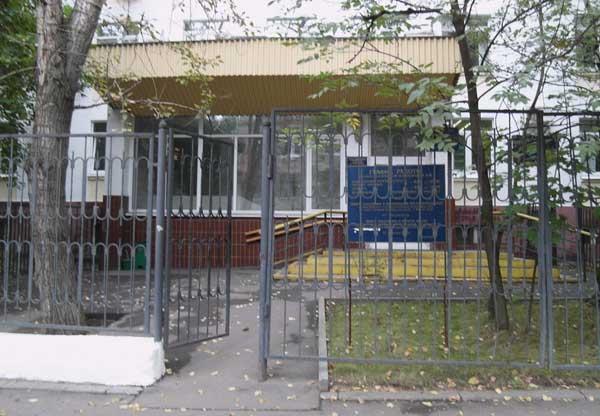 Стоматологическая поликлиника №8 Москвы