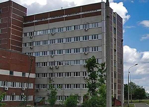 Стоматологическая поликлиника №5 Москвы
